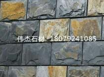 青石板蘑菇石