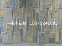 青石板组合板