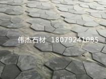 青石板冰裂纹